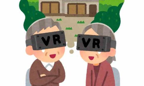 VR退院